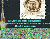 SSTV with ISS mode PD180 201412181258.jpg