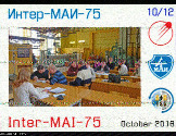 SSTV with ISS mode PD180 201610111355.jpg