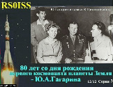 SSTV with ISS mode PD180 201504121509.jpg