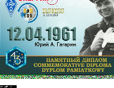 SSTV with ISS mode PD180 201504121018.jpg