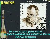 SSTV with ISS mode PD180 201412181303.jpg