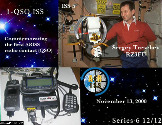 SSTV with ISS mode PD180 201604121226.jpg