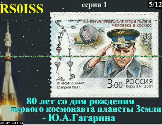 SSTV with ISS mode PD180 201502241114.jpg