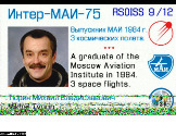 SSTV with ISS mode PD180 201608151312.jpg