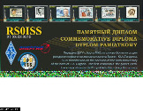 SSTV with ISS mode PD180 201502221301.jpg